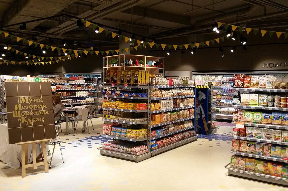 Supermarket At Central Children S Store Fagerhult
